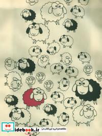 کیف پارچه ای طرح گوسفند