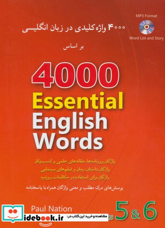 4000 واژه کلیدی در زبان انگلیسی 6 و 5 ، قرمز ،همراه با سی دی 2زبانه
