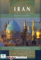 ایران کهنه نگین تمدن (فرانسه،گلاسه،باقاب)
