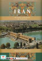 ایران کهنه نگین تمدن (آلمانی،گلاسه،باقاب)
