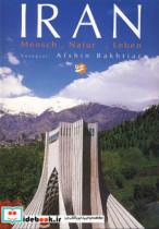 ایران،انسان،طبیعت (آلمانی،گلاسه،باقاب)