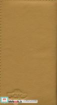 سالنامه 1399 (کد 1001)،(12رنگ،چرم)