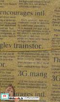 تقویم اکلیلی روزنامه ای 1400 (4رنگ)