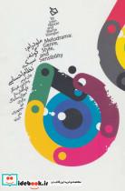 ملودرام:گونه،سبک،نظام احساسی