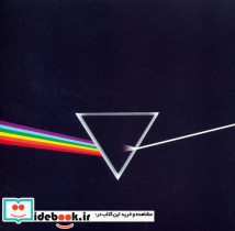 سمت تاریک (Pink Floyd،The Dark Side)