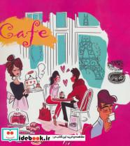 کافه (Cafe)،(کافه نقاشی22)