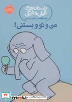 روانشناسی مثبت:فضایل و توانمندی های شخصیت (کتاب راهنما و طبقه بندی 1)
