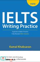 ILETS Writing Practice