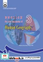 انگلیسی برای دانشجویان رشته جغرافیای انسانی(با اصلاحات)
