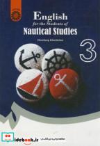 انگلیسی رشته دریانوردی و علوم دریایی 331
