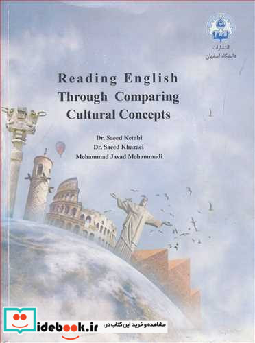 READING ENGLISH THROUGH COMPARING CULTURAL CONCEPTS